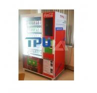 """Máy bán hàng tự động có màn hình LCD hiển thị quảng cáo 22"""""""